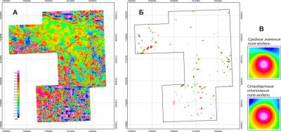 Рис. 2. Результат распознавания (Б) статистической модели кимберлитовой трубки (В) по остаточному магнитному полю (А)